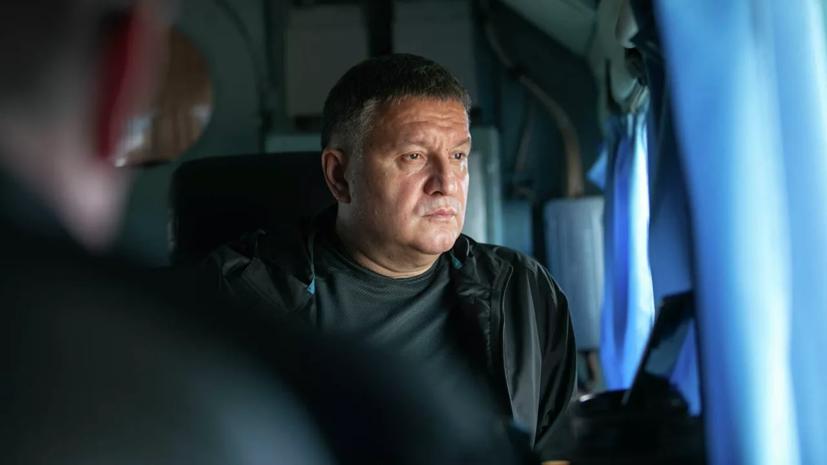 Политолог не исключил участия Авакова в выборах президента Украины