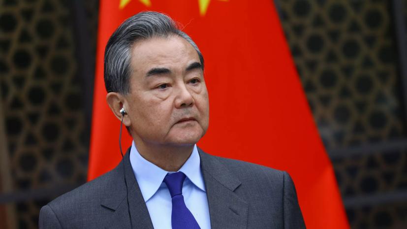 РИА Новости: глава МИД Китая прибудет в Дамаск с официальным визитом
