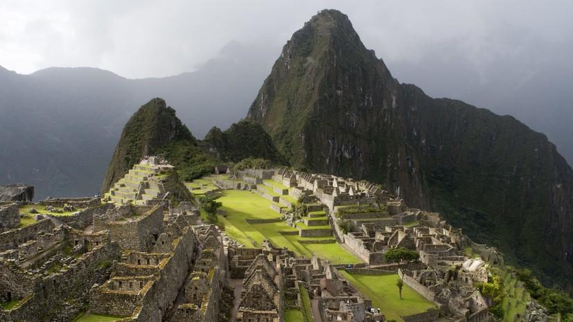 «Окутанная тайной»: почему инкская крепость Мачу-Пикчу до сих пор остаётся загадкой для учёных