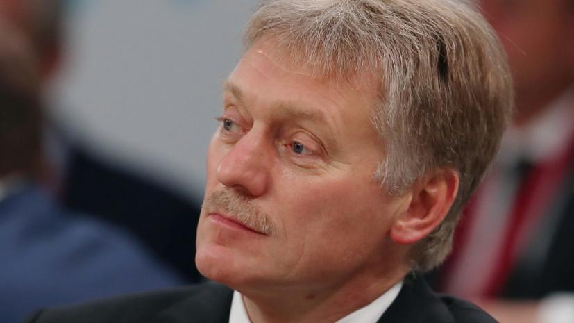 Песков назвал небылицей статью The Guardian о властях России и Трампе