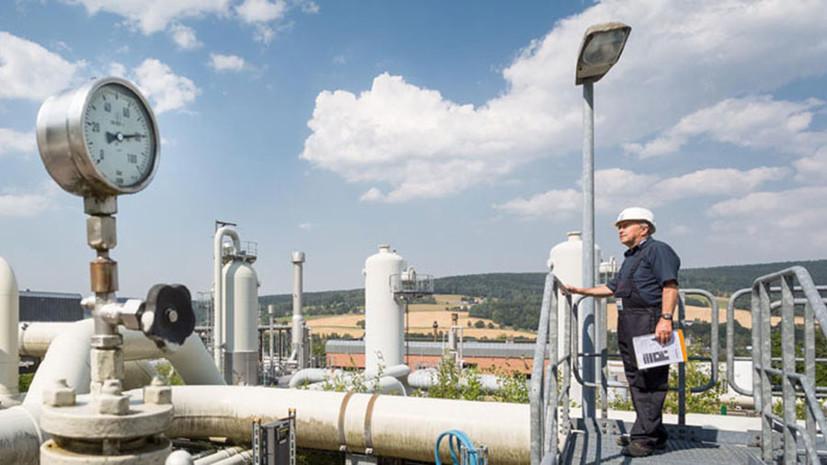 «Странная формулировка»: почему суд ЕС отклонил апелляцию Германии об увеличении мощности газопровода OPAL