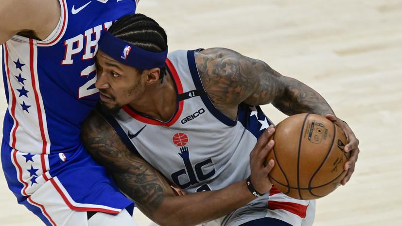 Баскетболист сборной США Бил пропустит Олимпиаду из-за коронавируса