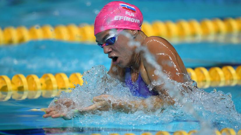 Есть ли шанс у чемпионки мира вернуться с Олимпийских игр в Токио с медалью