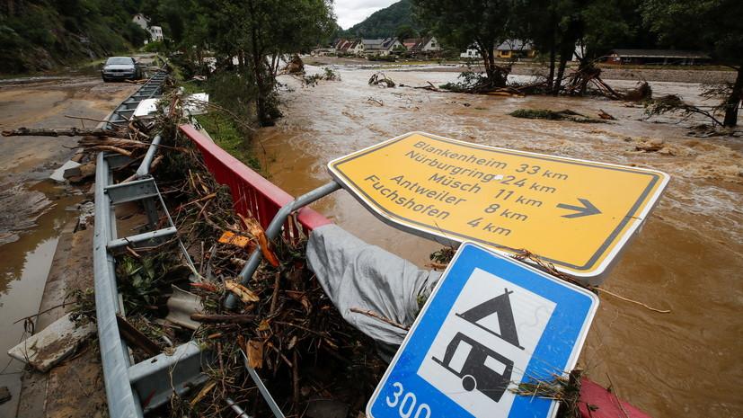 Власти ФРГ сообщили о 1,3 тысячи пропавших без вести из-за наводнения