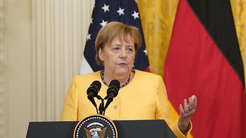 Меркель надеется продлить газовый контракт между Россией и Украиной