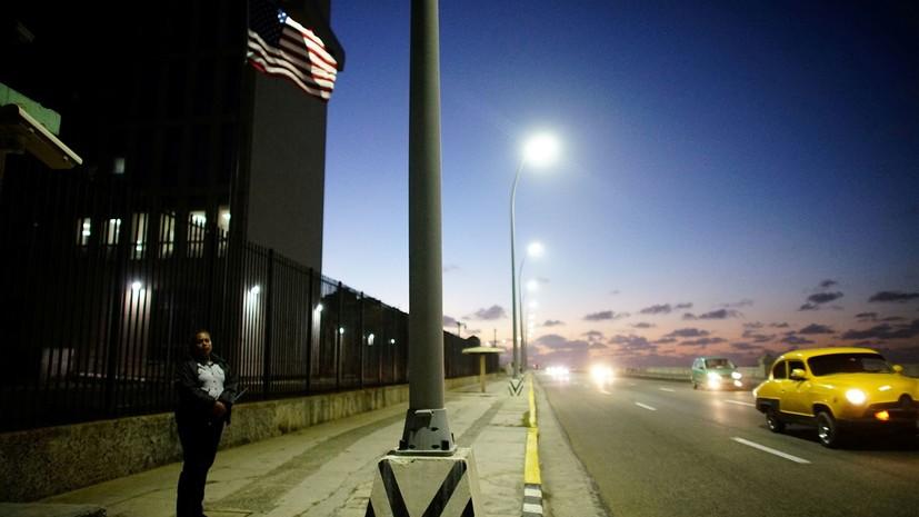 США рассматривают меры помощи Кубе