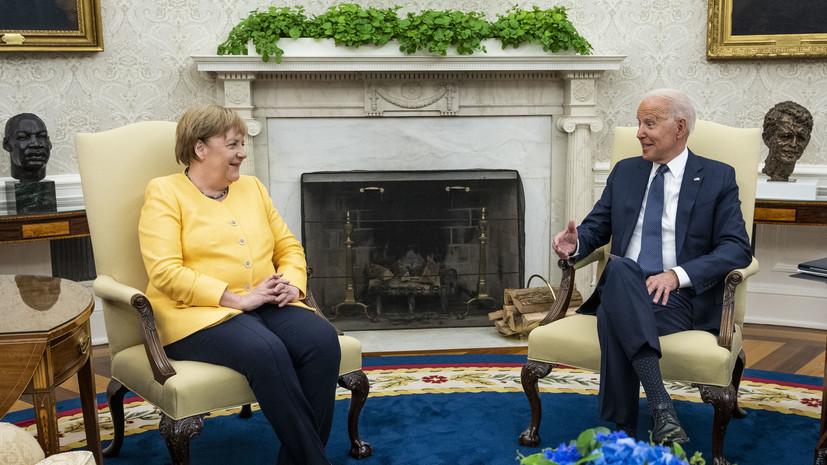 США и Германия начинают энергетическое партнерство