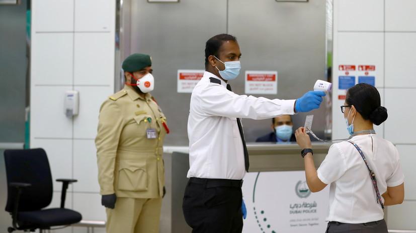 В ОАЭ ужесточат антикоронавирусные ограничения