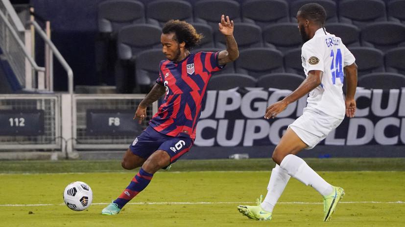 США победили Мартинику в матче Золотого кубка КОНКАКАФ
