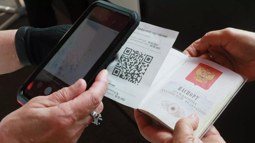 В Москве с 19 июля отменят систему обязательных QR-кодов для кафе