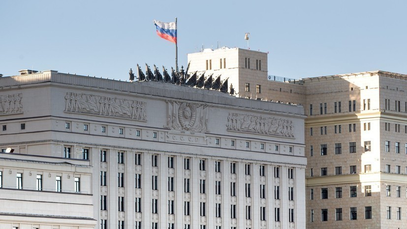 Официальный сайт Минобороны России подвергся DDoS-атаке