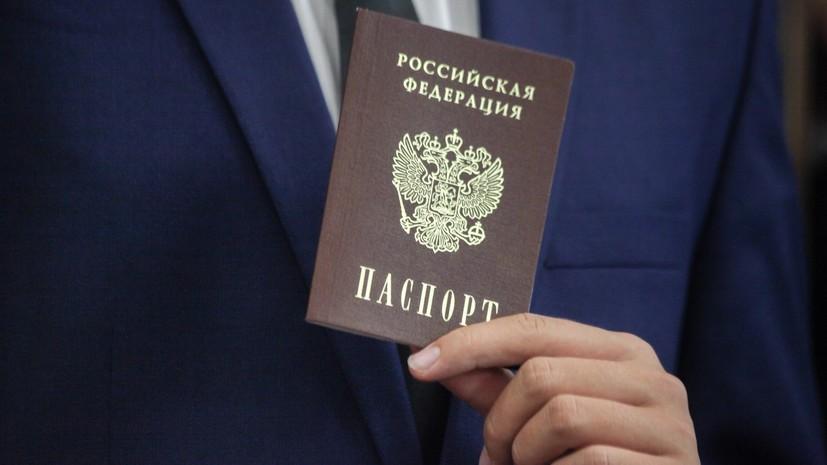 Экстренно переоформлять документ не понадобится»: срок действия подлежащих  замене паспортов продлён в России на 90 дней — РТ на русском