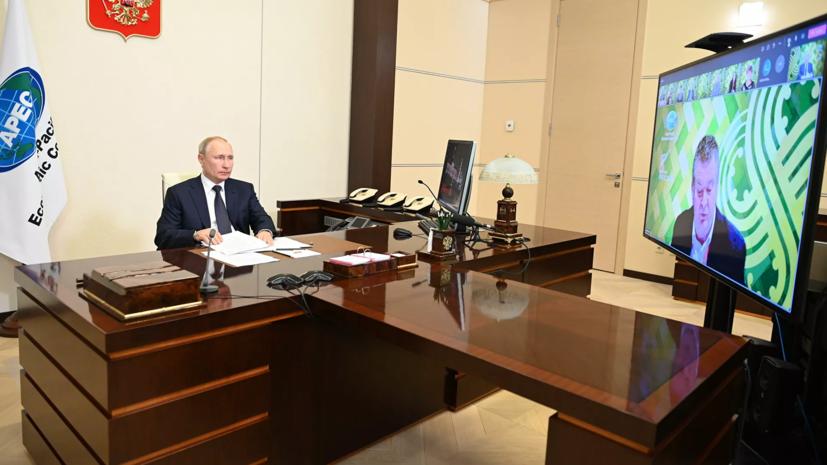 Путин назвал тяжелую эпидемиологическую ситуацию в мире