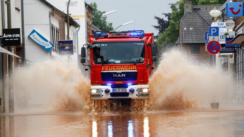 На западе Германии объявили режим военной катастрофы из-за наводнения