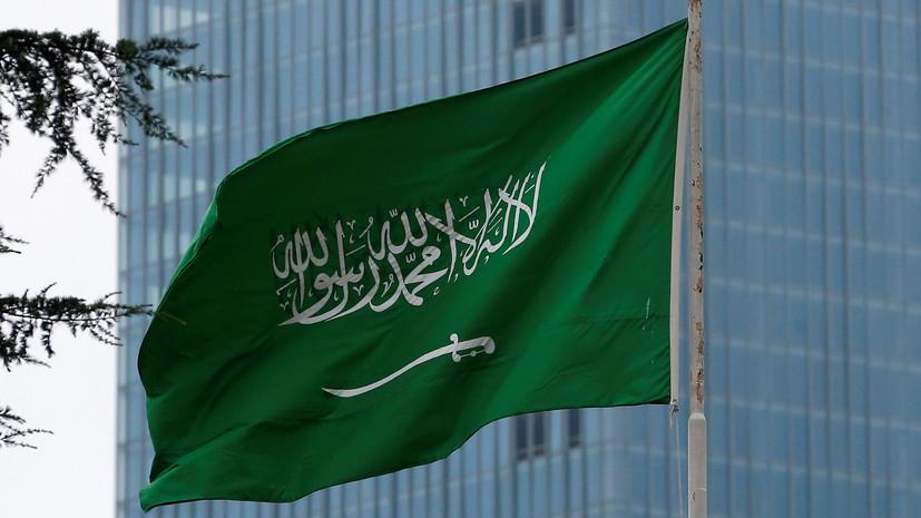 The Athletic: Саудовская Аравия можетподать совместнуюзаявку с Италией на проведение ЧМ-2030 по футболу