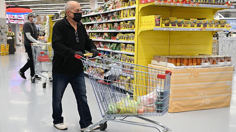 «Постоянно принимаются меры»: в Кремле рассказали о решениях по борьбе с ростом цен на продукты