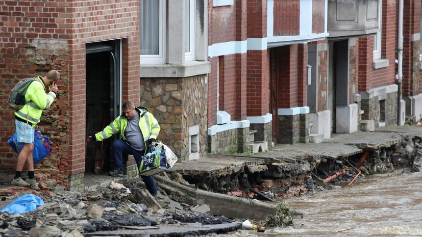Бельгия объявила 20 июля днём траура по жертвам наводнений