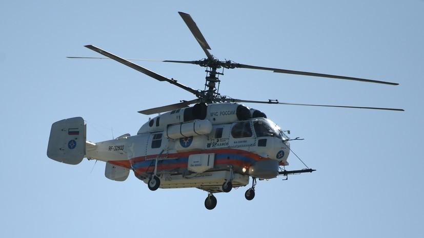 В Сочи завершилась спасательная операция по эвакуации двух подростков с горы