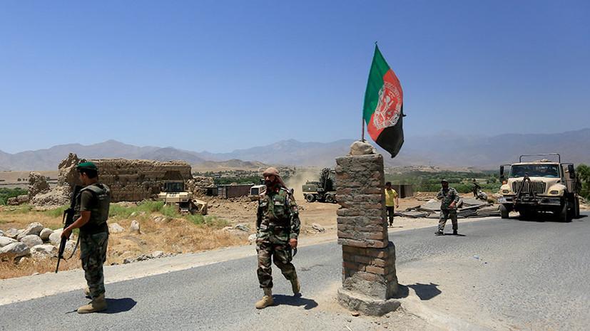 «Создать проблему и искать ответственных»: почему ЕС призвал объединить усилия по урегулированию в Афганистане