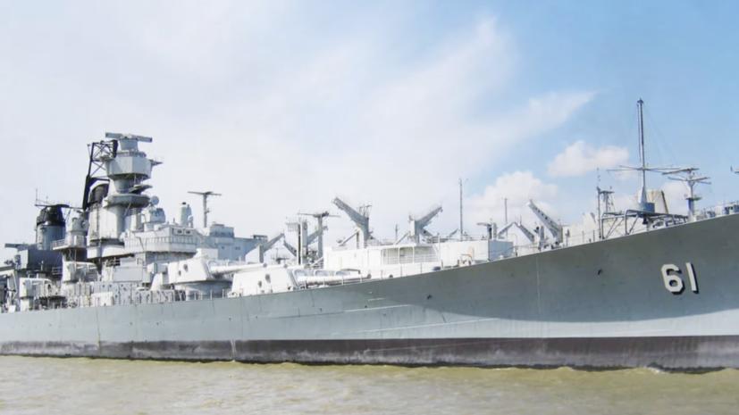 Вышел выпуск проекта «ALT История» об американском корабле «Вилли Ди»
