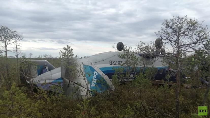 «Отказ двух двигателей»: что известно о жёсткой посадке Ан-28 в Томской области