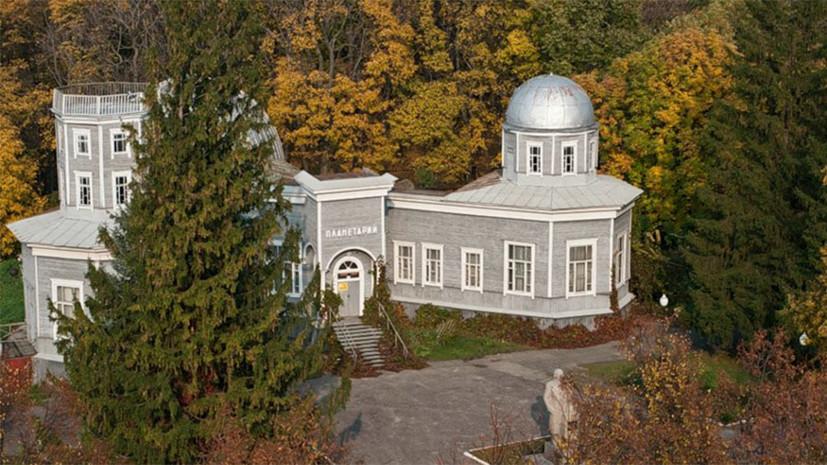 «Всем очень горько от того, как обошлись с памятником»: как демонтировали единственный в России деревянный планетарий
