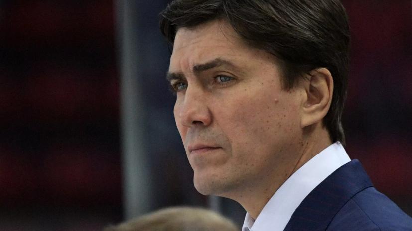 Тренер Никитин назвал причину ухода из ПХК ЦСКА