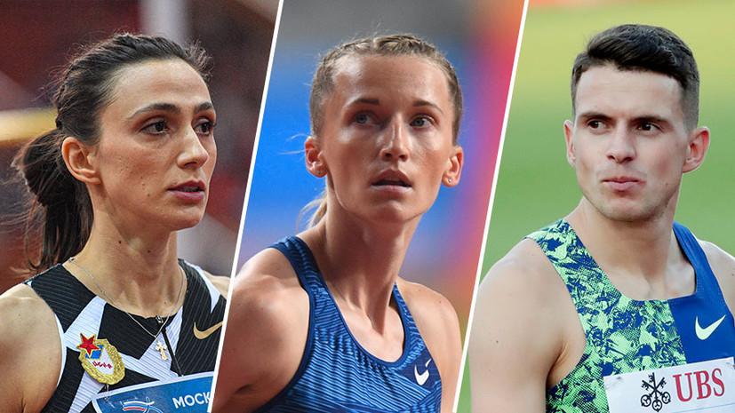 Десять шансов на медали: чего ждать от российских легкоатлетов на Олимпиаде в Токио