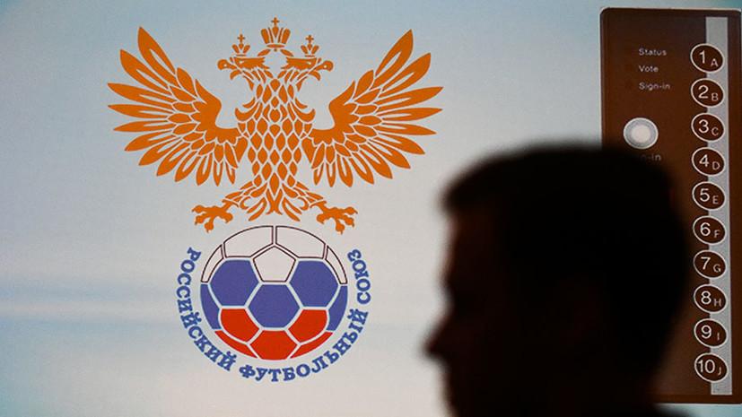 Изменение формата, увеличение прибыли и отмена лимита: что глава Hypercube сказал о реформах в российском футболе