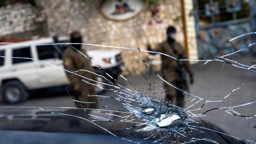 WSJ: Пять офицеров полиции Гаити задержаны в связи с убийством президента