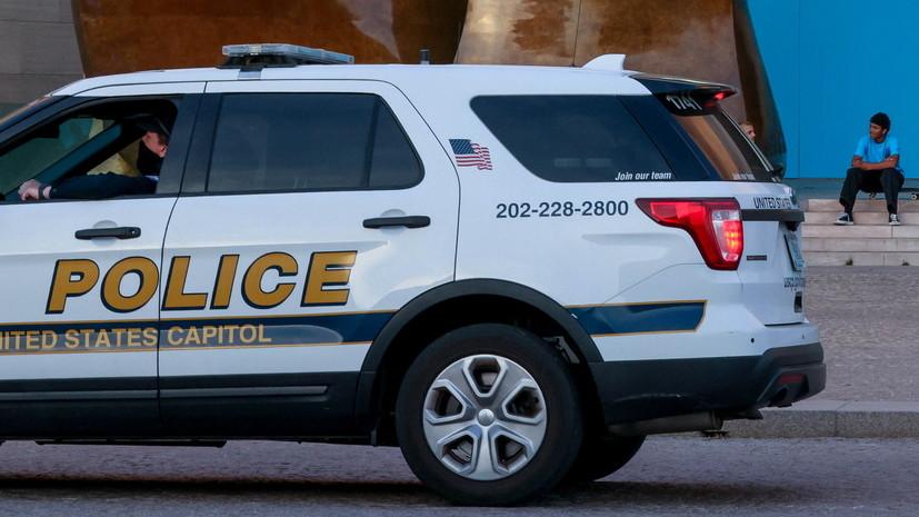 В результате стрельбы в Вашингтоне погиб ребёнок, пять человек пострадали