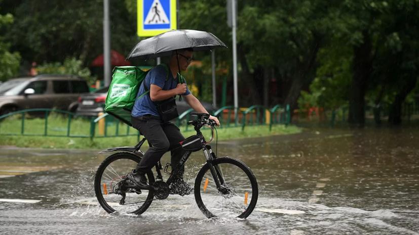 Синоптик рассказал о погоде в Москве в субботу