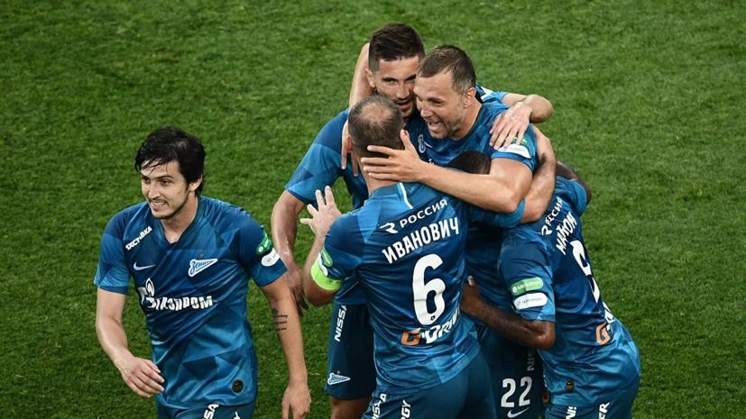 Актер Мигицко не исключил, что Зенит может выйти в финал Лиги чемпионов в 2022 году