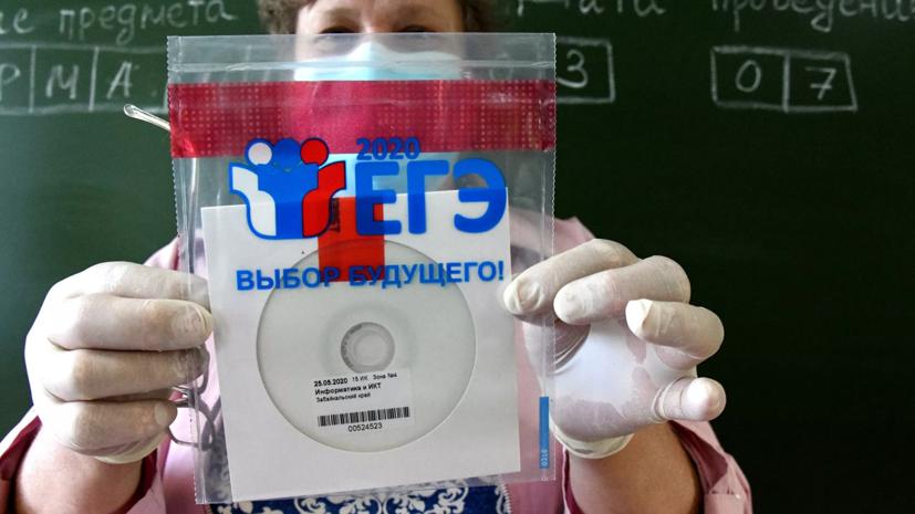 Кириенко высказался о ЕГЭ