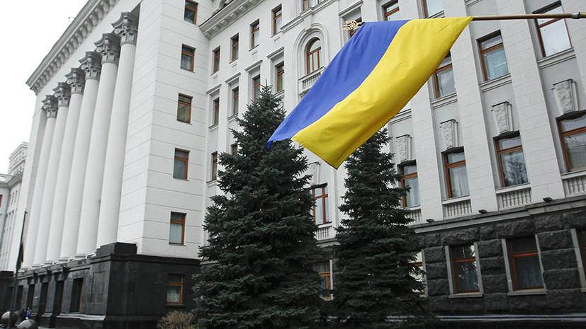 «Детский шантаж»: почему на Украине выразили недовольство Западом и заговорили о партнёрстве с Китаем