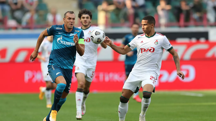 На матч Зенит-Локомотив ожидается не менее 14 тысяч болельщиков