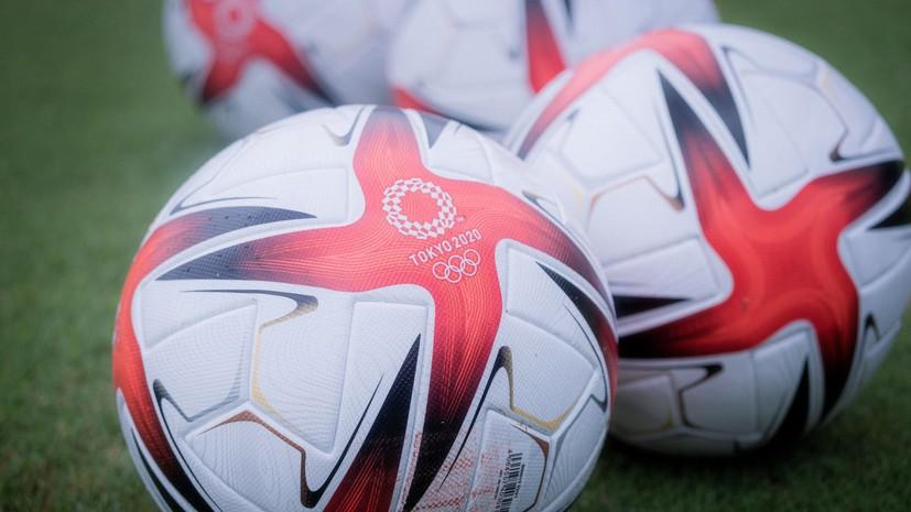 В сборной Германии по футболу прокомментировали отказ от игры из-за расистского оскорбления