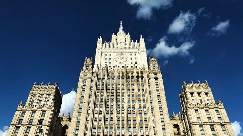 Захарова предложила ОБСЕ более чётко заявить о неприемлемости подавления свободы СМИ на Украине