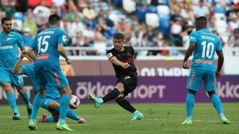 Зенит в шестой раз в истории выиграл Суперкубок России