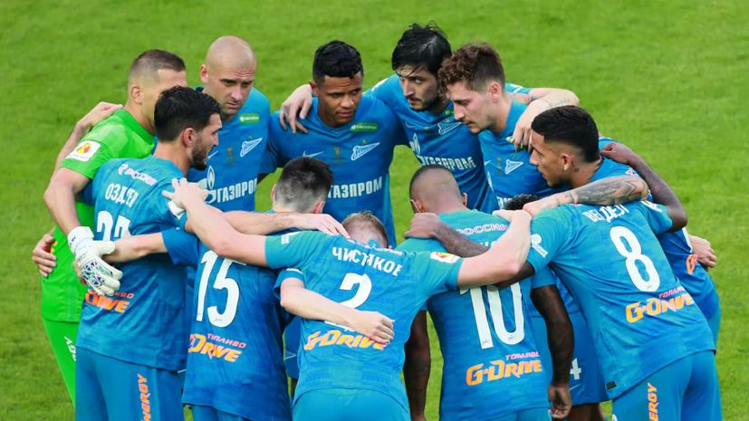 Петржела назвал «Зенит» фаворитом сезона после победы в Суперкубке России
