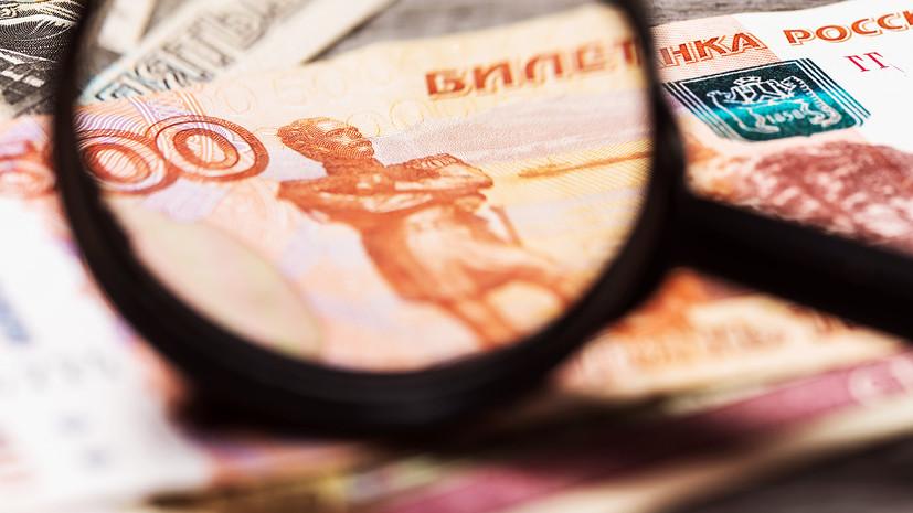 Финансист обозначил средства давления на курс рубля