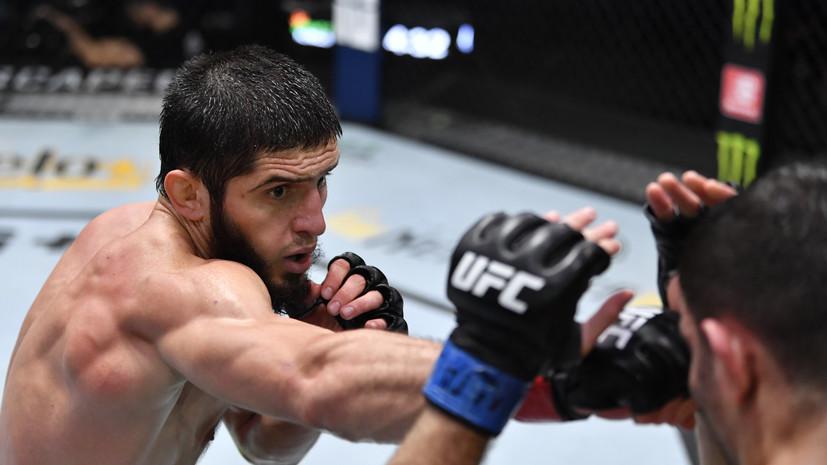 UFC показал реакцию Нурмагомедова на победу Махачева над Мойзесом