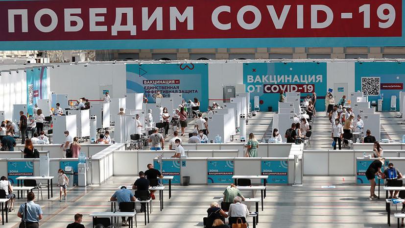 «Вакцинация помогает»: Собянин рассказал о динамике заболеваемости коронавирусом в Москве
