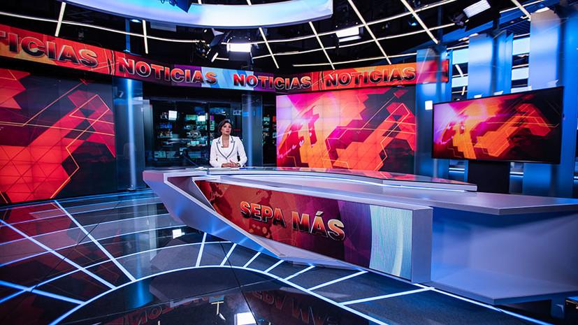 RT на испанском запустил вещание в пакете одного из крупнейших ТВ-операторов Колумбии Claro