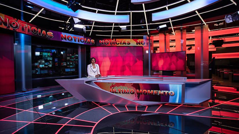 RT на испанском запустил вещание в пакете колумбийского ТВ-оператора Claro