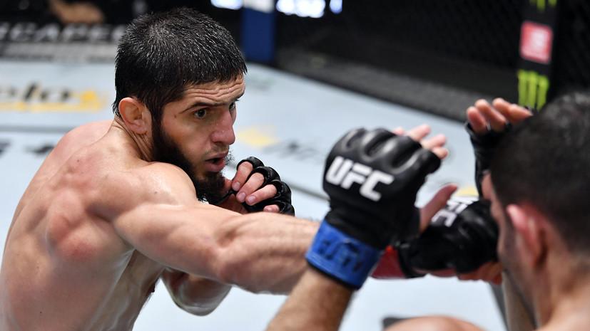 «Можете бегать, но вам от меня не спрятаться»: что говорили после победы Махачева над Мойзесом на турнире UFC Vegas 31