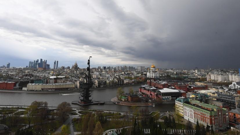 Тишковец предупредил москвичей о залповых ливнях и мозаичном граде 19 июля