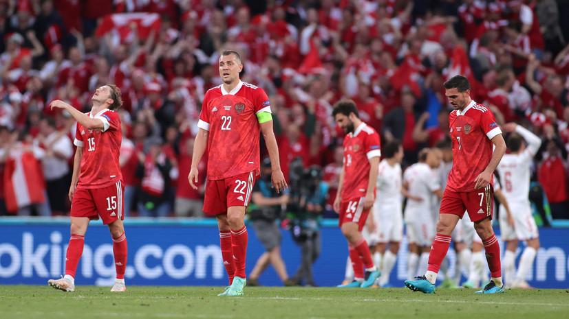 Чешский тренер заявил, что Россия показала позорный футбол на Евро