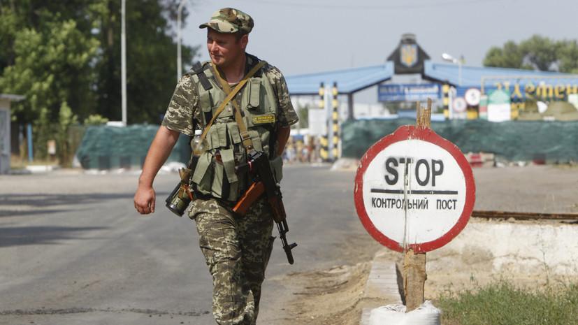 МВД Украины заявило о нападении на пограничников в Сумской области