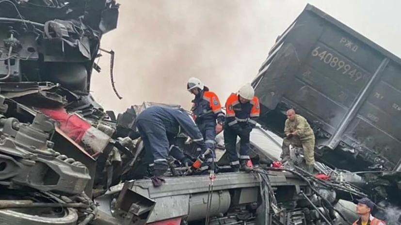 Число жертв столкновения поездов в Амурской области возросло до четырёх